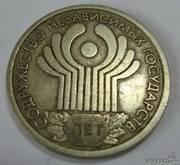 Продаю монеты (2 рублевые юбилейные )