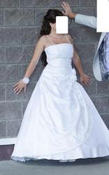 Продам свадебное платье Виктория.