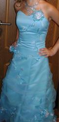 платье на новый год,   как у принцессы!!!!